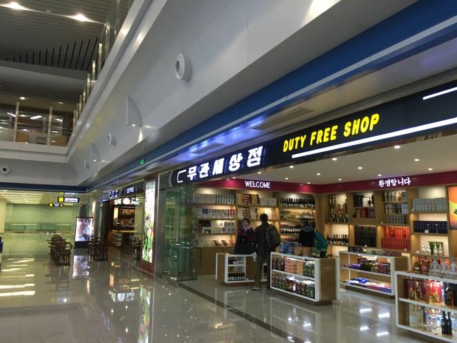 Duty free store