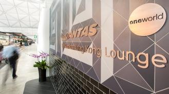 hk-lounge8